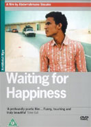 Waiting for Happiness cover