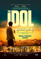 Idol, The cover